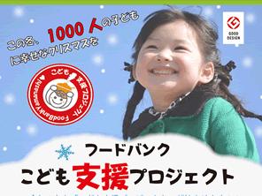 意外と多い!日本の子供の貧困率は16.3%