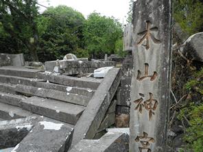熊本地震で震度7を2度経験した益城町の守り神を再建する