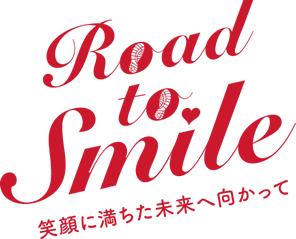 熊本地震の復興を支援し続けること