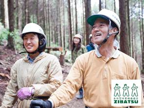 世界有数の森林率を生かす林業